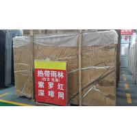Tropical  Rainfrost  ,  Imported marble  slab with best quality for sale