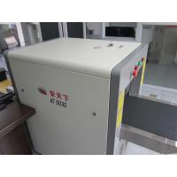 Quality Cargo, Baggage and Parcel Inspection Systems security equipment 220V AC for Embassies for sale
