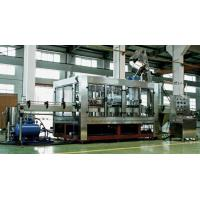 Quality beer filling line for sale