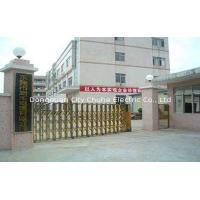 Dongguan City Chuhe Electric Co., Limited