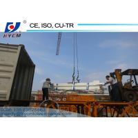 Potain H25 14C Mast Sections1.6*1.6*3m Split or Penal Mast for Luffing Tower Crane for sale