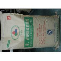Quality 2 Year Shelf Life E471 Food Emulsifier Improve Cake Texture And Paste Stability for sale