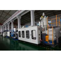 Buy cheap Pp Corrugated Sheet Machine Extrusion Line 8 - 12mm Sheet Thickness CE from wholesalers