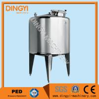 China Fixed Type Full Stainless Steel Storage Tanks Slow Mixer For Cosmetic Cream on sale