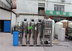 1m³ Per Hour Seawater Desalination Equipment Water Purifier Machine