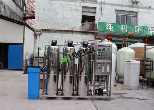 Buy 1m³ Per Hour Seawater Desalination Equipment Water Purifier Machine at wholesale prices