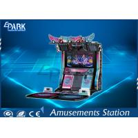 Quality 55 inch King of dancer 2 coin operated simulator viedo dancing game machine for sale