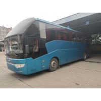 Quality 45 Seats Used Yutong Buses Zk6122 2014 Year Wp336 Engine 18000kg for sale