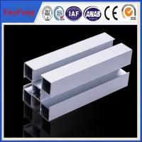 Quality 40*40mm industry aluminium extrusion profile with high quality for sale