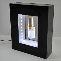Buy Black Advertisement Display Stands , Perfume Floating Rotating Display Stand at wholesale prices
