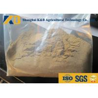 Quality High Protein Powder / Fish Meal Feed Contains Various Nutrition And Vitamin for sale
