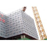Quality 6061-T6 Aluminum Construction Formwork System Permanent Formwork For Concrete Walls for sale