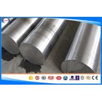 Quality Structural Alloy Steel Round Bar With Hot Forming Temperature 1100 - 850c for sale