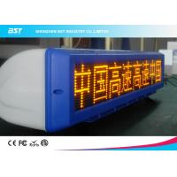 Quality High Brightness Outdoor 6mm Digital Taxi Top Advertising Light Box for sale