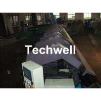 Quality CNC Shearing and Folding Curving Machine With Slitting & Bending Multifunction for sale