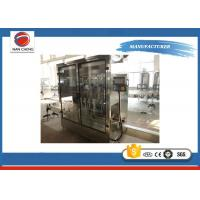 Quality Olive Oil Filling Oil Bottling Equipment , Large Filling Scope Lubricant Oil Filling Machine for sale
