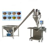 Quality Powder filling machine screw feeder spice packaging machine price for sale