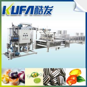 China Small Candy Machine on sale