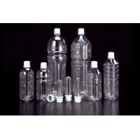 Quality Fully automatic Stretch Hot Filling Bottle Blow Molding / Moulding  Machine for PET bottle for sale