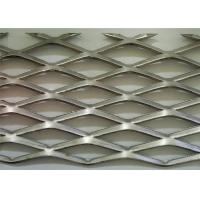 Quality Decoration Diamond Wire Mesh , Aluminum Door Mesh Screen PVC Coated Anodic Oxidation for sale