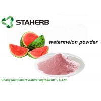 China 100% Water Soluble Freeze Dried Watermelon Powder Pink Contains Nutrients on sale