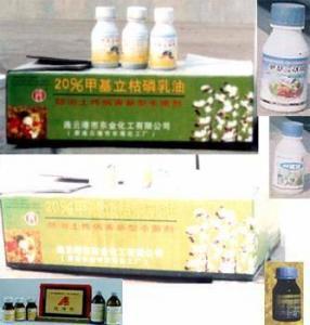 Buy Tolclofos-METHYL20%EC(Fungicide,Pesticide) at wholesale prices