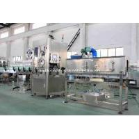 Quality Empty Bottle Sleeve Lableing Machine for Water Drinks (SLM-150) for sale