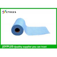 Quality Disposable Non Woven Cleaning Cloth Roll , Non Woven Fabrics Classic Style for sale