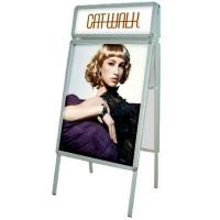 Quality Outdoor Poster Stand (BS-P153) for sale