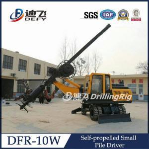 Quality 450-1200mm Diameter Hydraulic Pile Driver Machine DFR-10W for sale