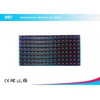 Quality 2R1G RED LED Module 3906 dots with Asynchronous / Synchronous System Operating Platform for sale