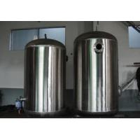 China Stainless Steel Pressure Vessel Tank , Customized Cast Iron Vacuum Tank on sale