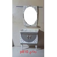 Quality Floor Mounted PVC Bathroom Washbasin Cabinet With Painting ISO Standard for sale