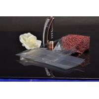 Quality OPP Plastic Square Bottom Cellophane Bags Transparent with Side Gusset for sale