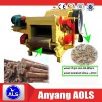 paper pulp Used wood chipper drum type making chips for sale