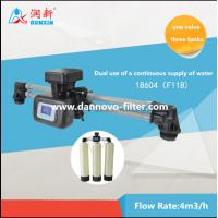 China Runxin Automatic Softner Control Valve  One Valve On TrioTanks F118 4M3/H Flow Rate For Water on sale