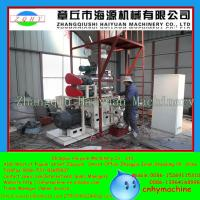 Quality 2015 NEW Technology 500-800kg/h floating fish feed making machine for sale