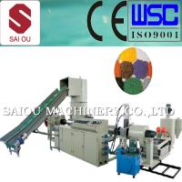 Buy plastic recycle pellet plastic granulators waste plastic recycling machine at wholesale prices