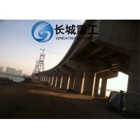 China Stable Resistant Steel Box Girder Top Plate Reinforced Concrete Structure on sale