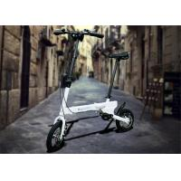 "Quality High Speed Small 12"" Folding Electric Bike Different Color For Leisure / Travel for sale"