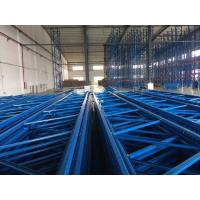 Buy Industrial Storage Steel Drive In Racking System Powder Coating For Warehouse at wholesale prices