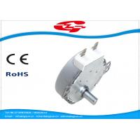 Buy Mini Motor,  Synchronous Motor 49TYJ With Metal Gear For Oven/Grill at wholesale prices