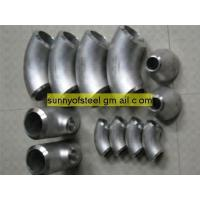 Quality ASTM B-366 ASME SB-366 UNS NO8825 pipe fittings for sale