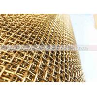 Buy cheap Durable Brass Wire Mesh4/1.2MM For Industrial Filtration from wholesalers
