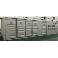 Buy cheap Steel No Leakage Container Oil Immersed Distribution Transformer 30 KV - Class from wholesalers
