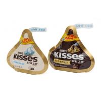Quality Moisture Proof Irregular Shape Chocolate Food Packaging Bags for sale