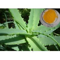 Quality high quality for herbal extract Rhein 98% for sale