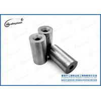 Quality Finishing Surface Tungsten Carbide Wire Drawing Dies Cold Heading Dies Blank With Sink for sale