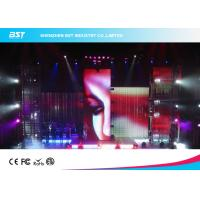 Quality High Brightness p10mm Transparent Led Curtain Screen With SMD 3528 LEDS , 1/8 Scan for sale
