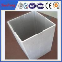 Quality 6063 t5 extruded aluminum profiles prices factory / Aluminium square tubular profile for sale